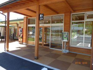 大鹿道の駅1